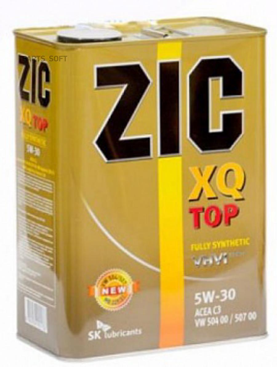 Масло моторное синтетическое XQ TOP 5W-30, 4л