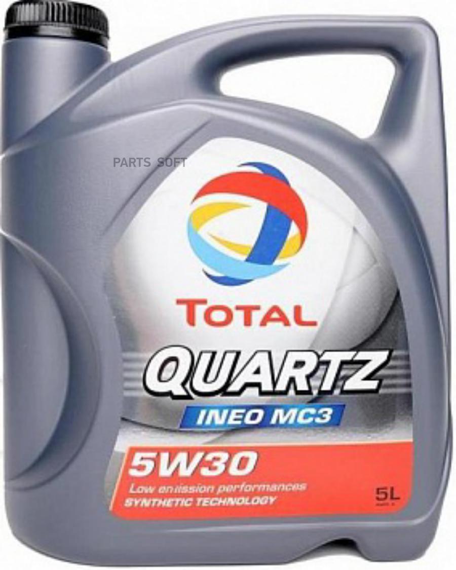Масло моторное синтетическое QUARTZ INEO MC3 5W-30, 5л