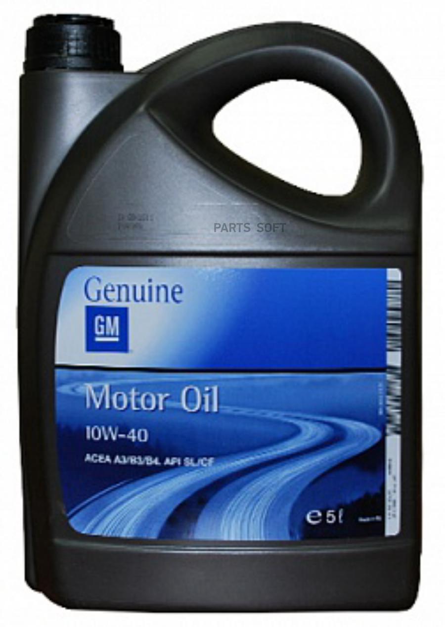 Масло моторное полусинтетическое Semi Synthetic 10W-40, 5л