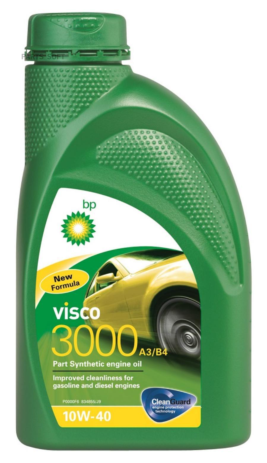 Масло BP Visco 3000 10W40 мот п/с (1л)