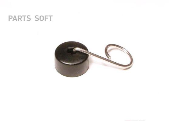 Wheel Bolt Cover Removal Tool