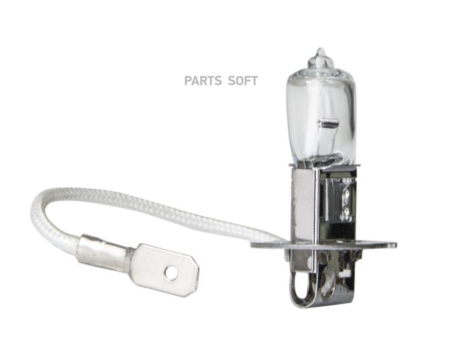 Лампа галогенная 0200005000 H3 12V 55W PK22s Standard +30%