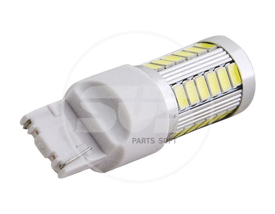 Комплект светодиодных ламп 7440- 30SMD 5630 + 1*3Вт, Белый с линзой