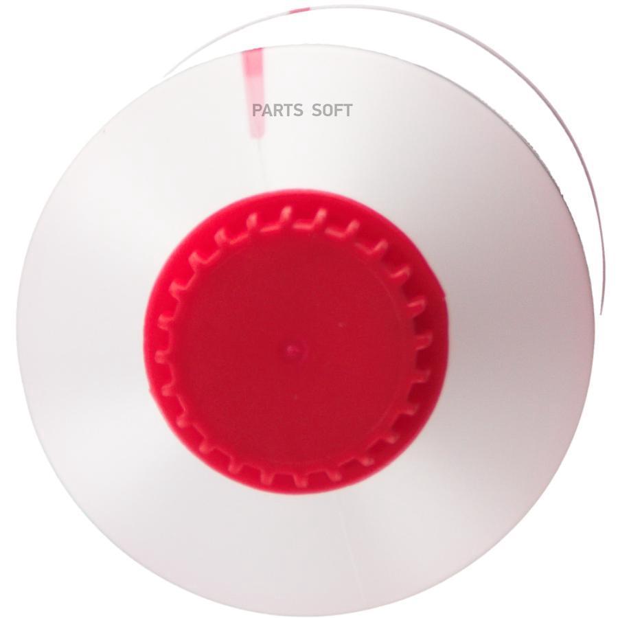 Антифриз красный G12 концентрат 1.5л