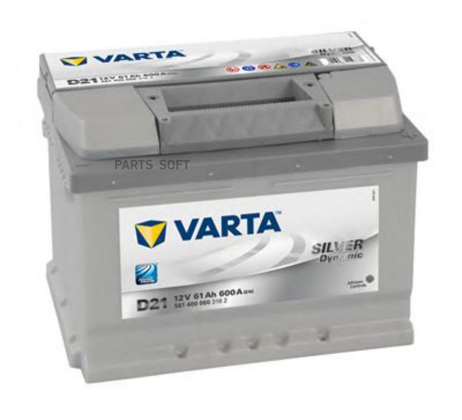 Аккумуляторная батарея Varta