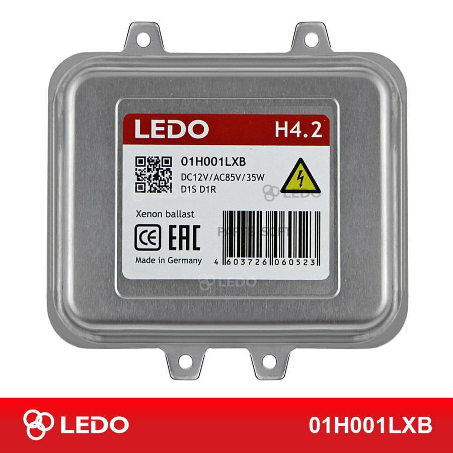 Блок розжига LEDO H4.2 D1