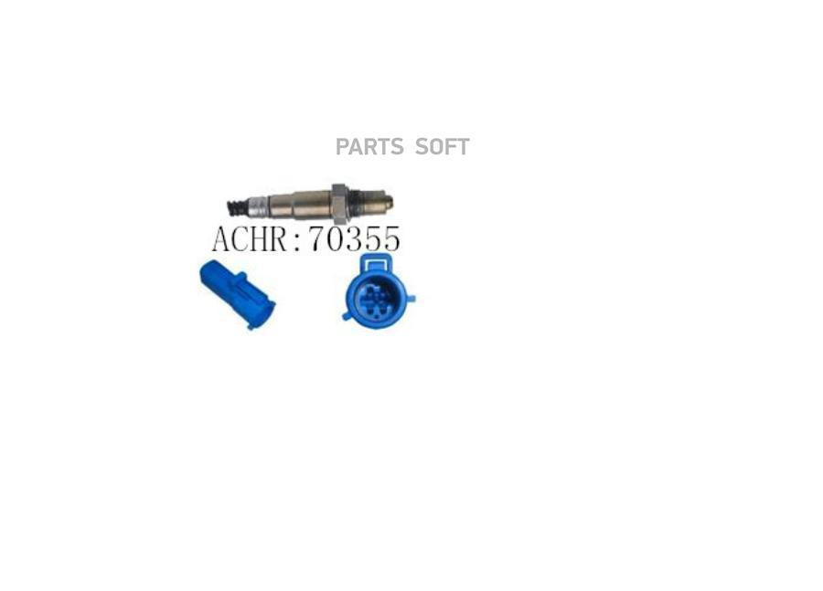 ЛЯМБДА-ЗОНД FORD GALAXY, MONDEO, S-MAX, VOLVO S80,