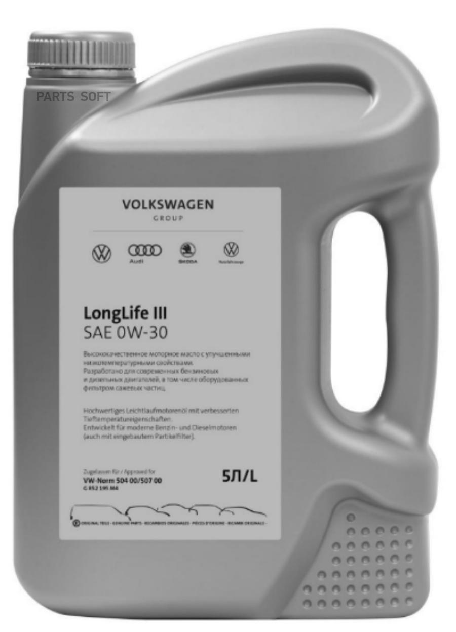 Масло моторное LongLife III 0w30