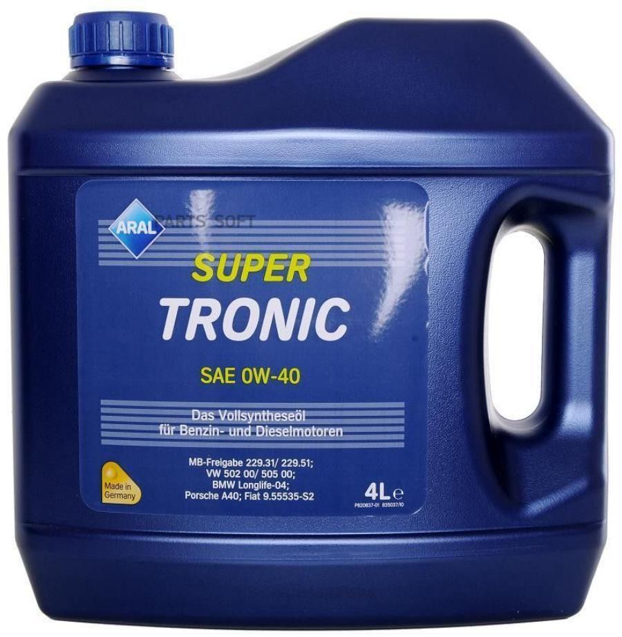 Масло моторное синтетическое SuperTronic 0W-40, 4л