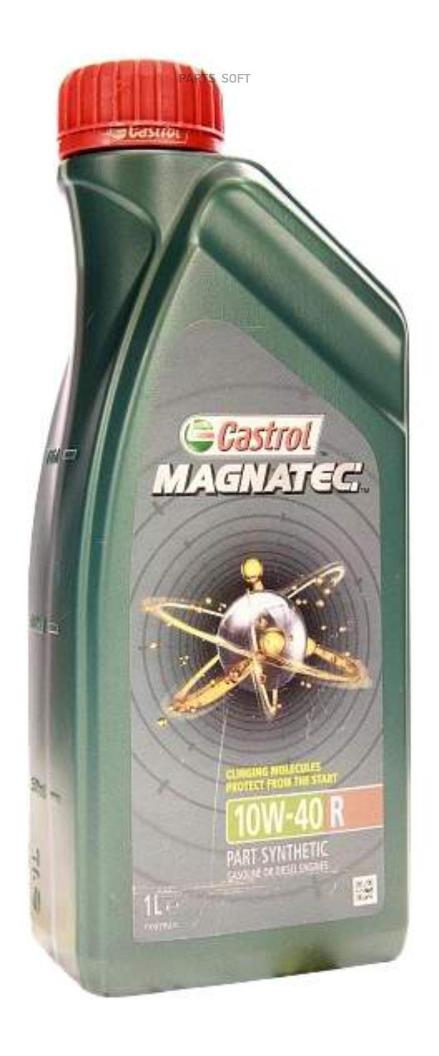 Масло моторное полусинтетическое Magnatec A3/B4 R 10W-40, 1л
