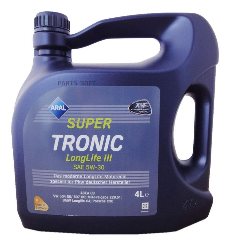 Масло моторное синтетическое SuperTronic Longlife III 5W-30, 4л