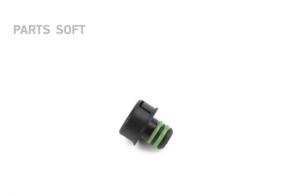 Transmission Fluid Fill Plug