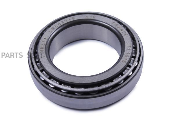 Rear Tapered Roller Bearing
