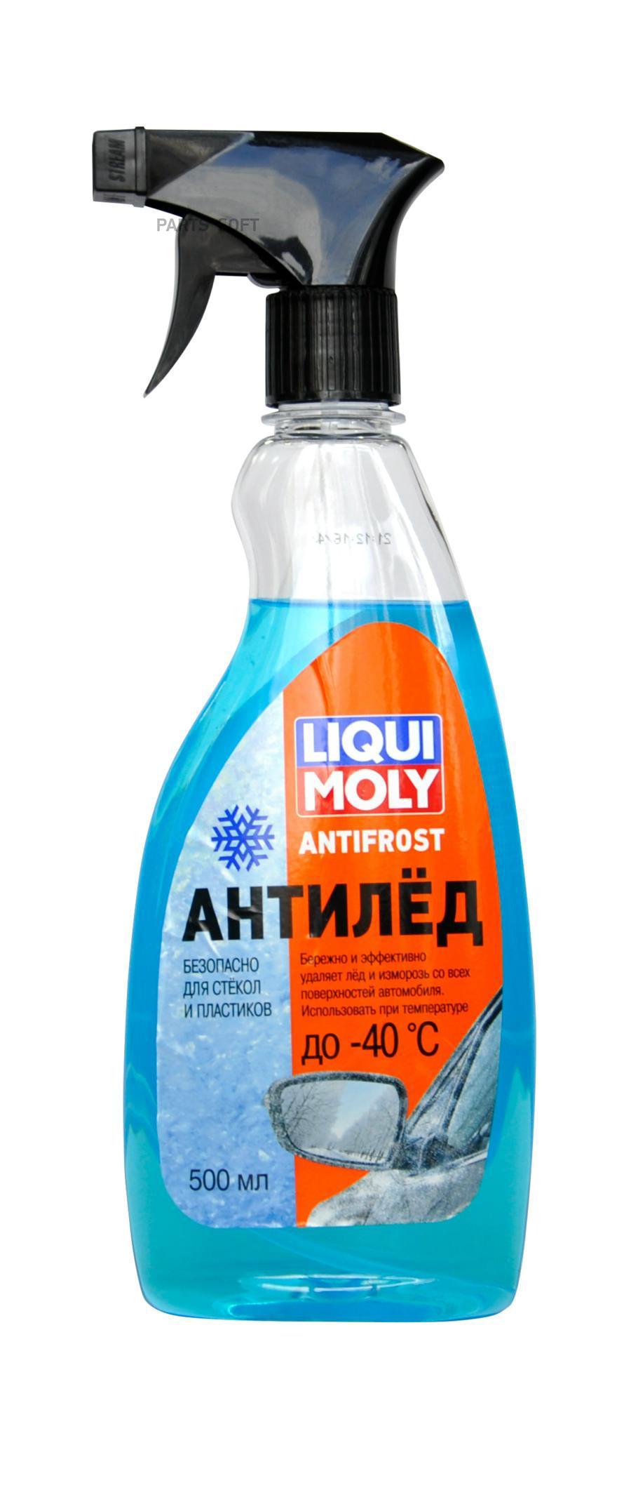 Средство для размораживания стекол ANTIFROST Scheiben-Enteiser - 0.5 л
