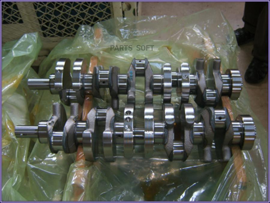 Вал коленчатый двигателя 2,7DT