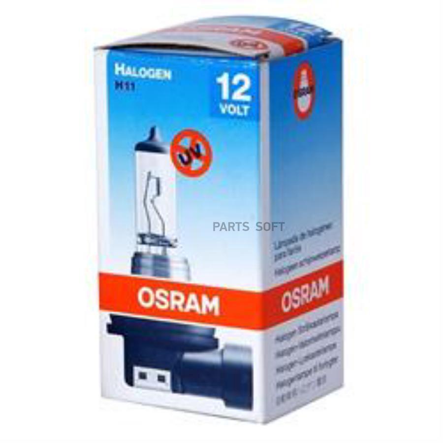 Лампа H11 12V 55W PGJ19-2 ORIGINAL LINE качество оригинальной з/ч (ОЕМ) 1 шт.