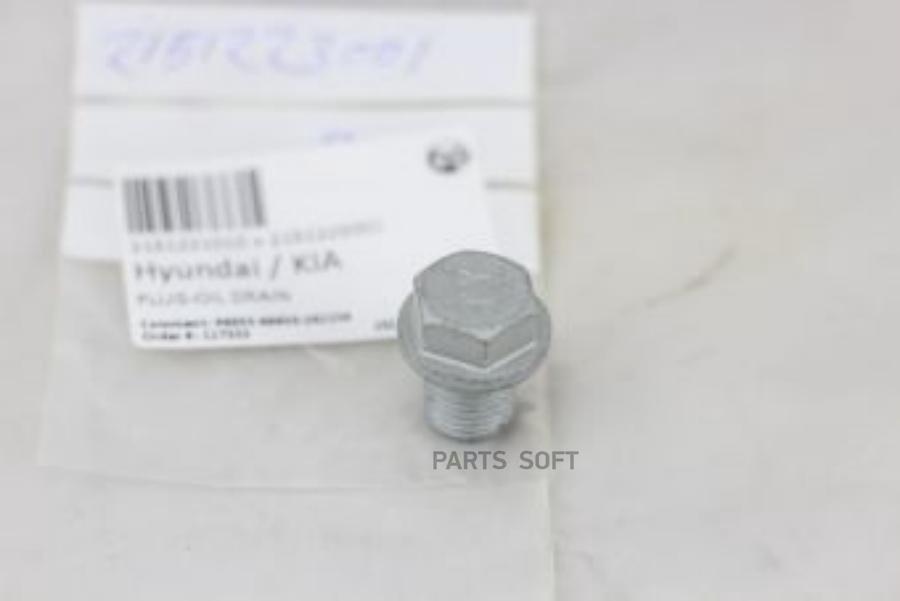 HYUNDAI-KIA Пробка сливная поддона двигателя