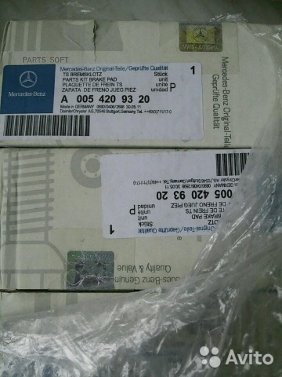 Mercedes-BENZ Колодки тормозные, комплект, задние