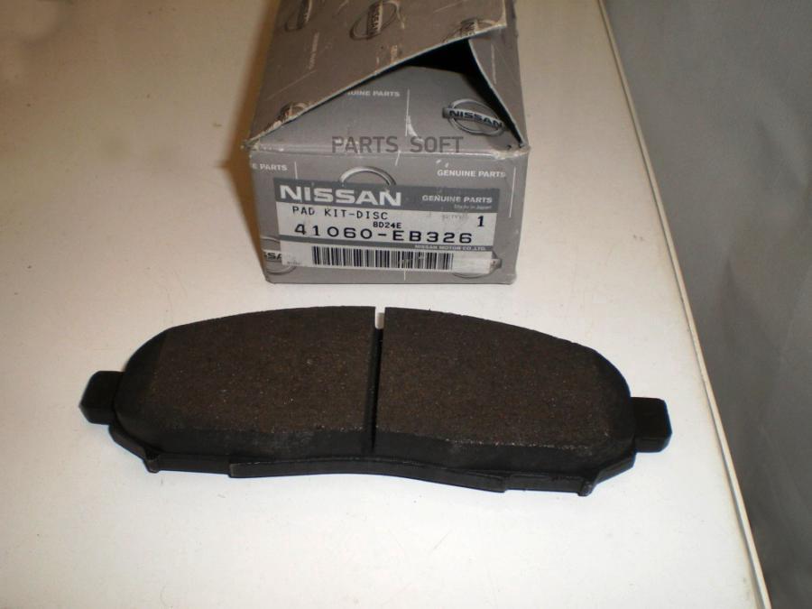 NISSAN Колодки тормозные, комплект, передние