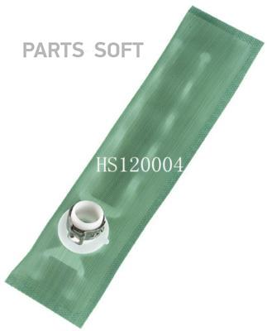 Сетка-фильтр для бензонасоса
