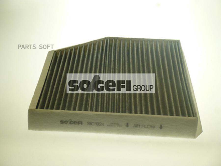 Фильтр салонный (угольный) FRAM