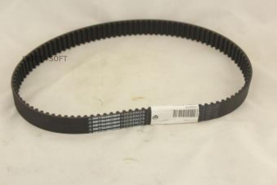 Ремень ГРМ NS RB20E, Cefiro/Laurel/Skyline/Cedric 84-99
