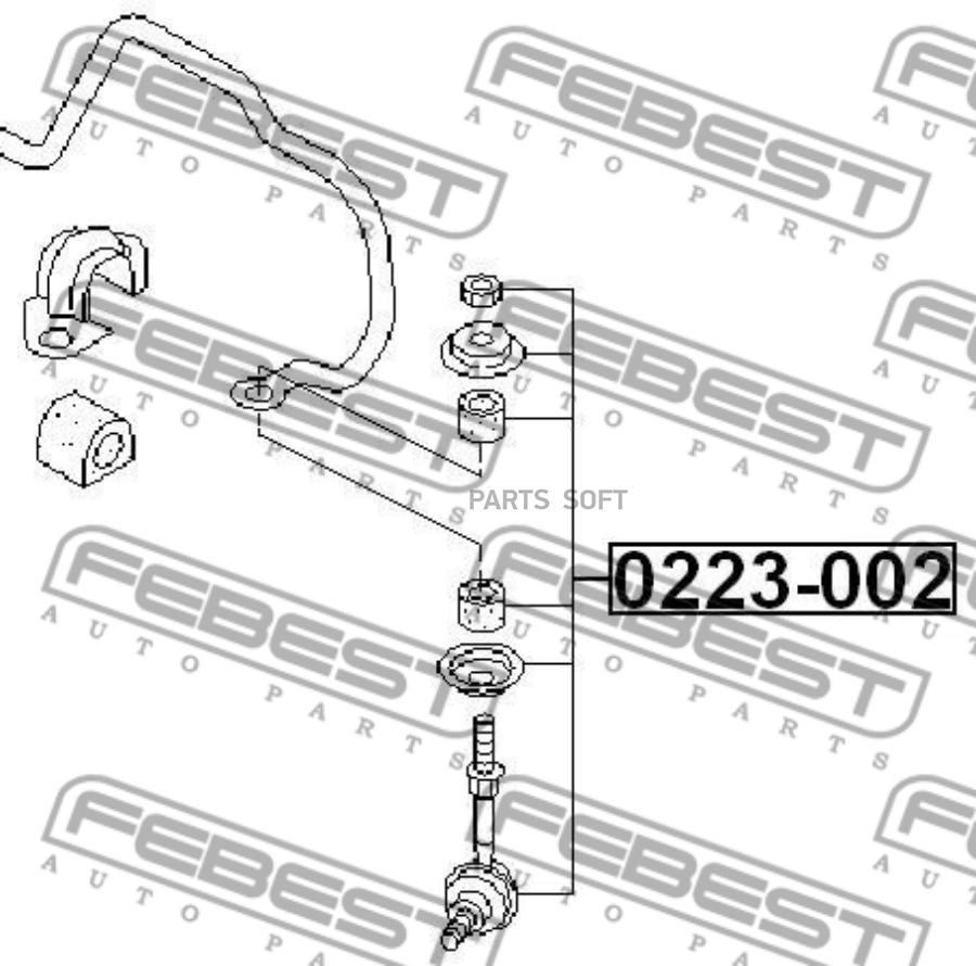 Стабилизатор FEBEST 0223-002  (ST-54618-0E000, N27N30F)