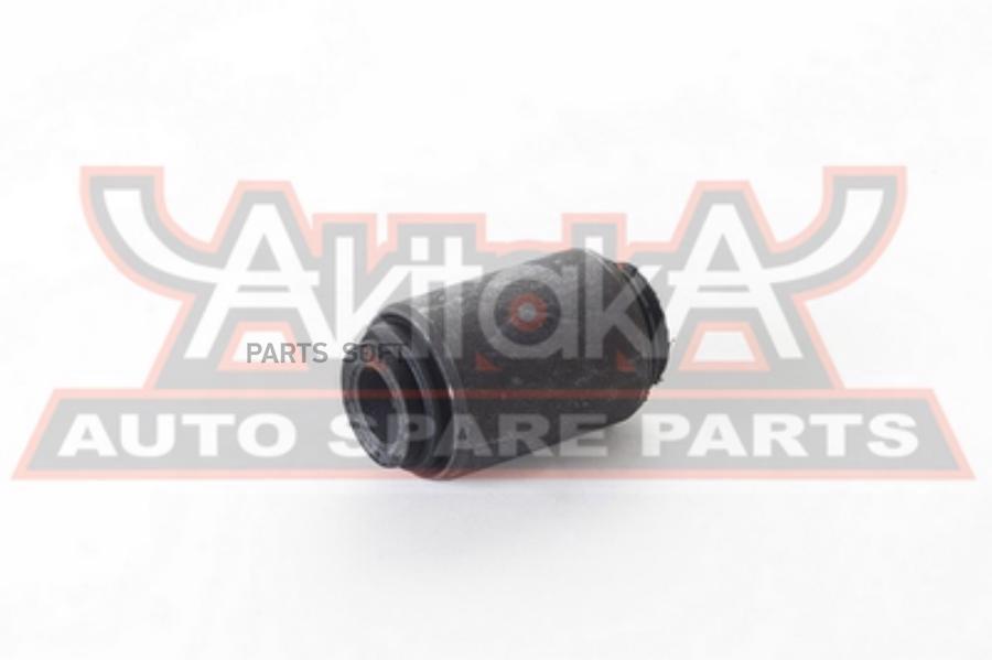 Сайлентблок AKITAKA 0201-003S  (NAB-003S)