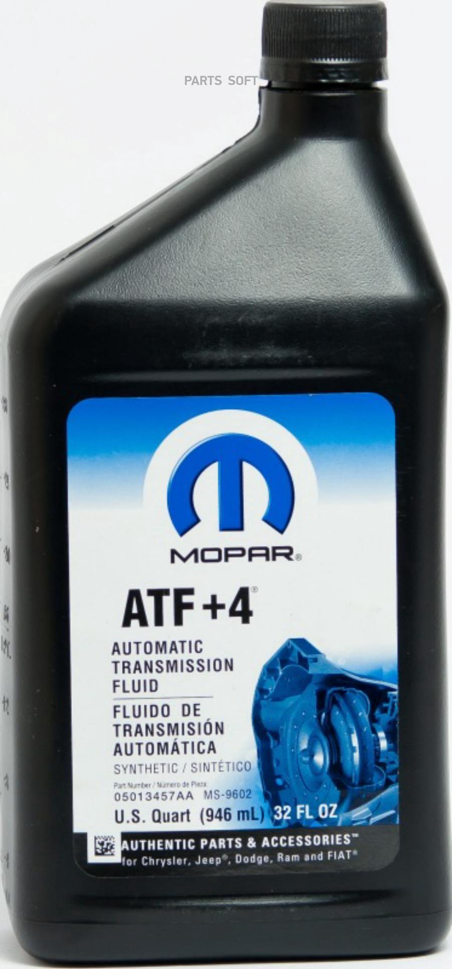 MOPAR ATF+4 05013457AA