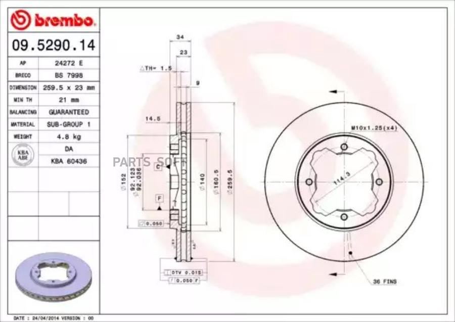Диск тормозной BREMBO 09529014 (DF2024, ST-45251-SM4-020)  X