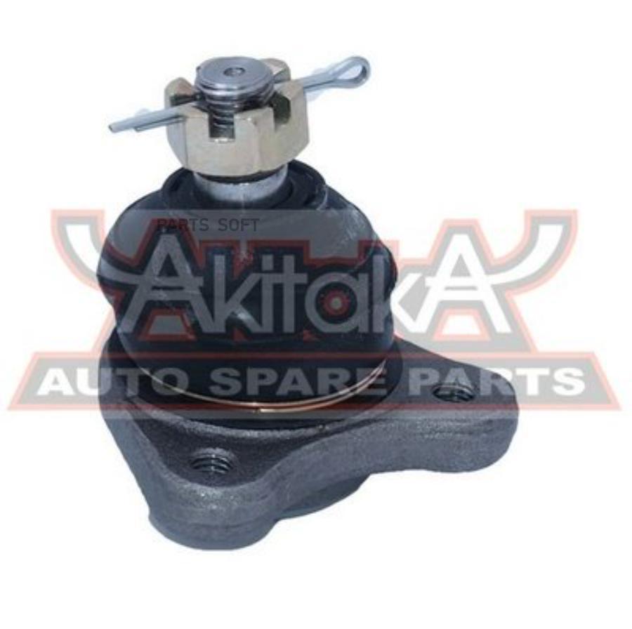 Шаровая опора AKITAKA 0420-901 (ST-MR496792, C1041LR, SB-7841, CBM-32)
