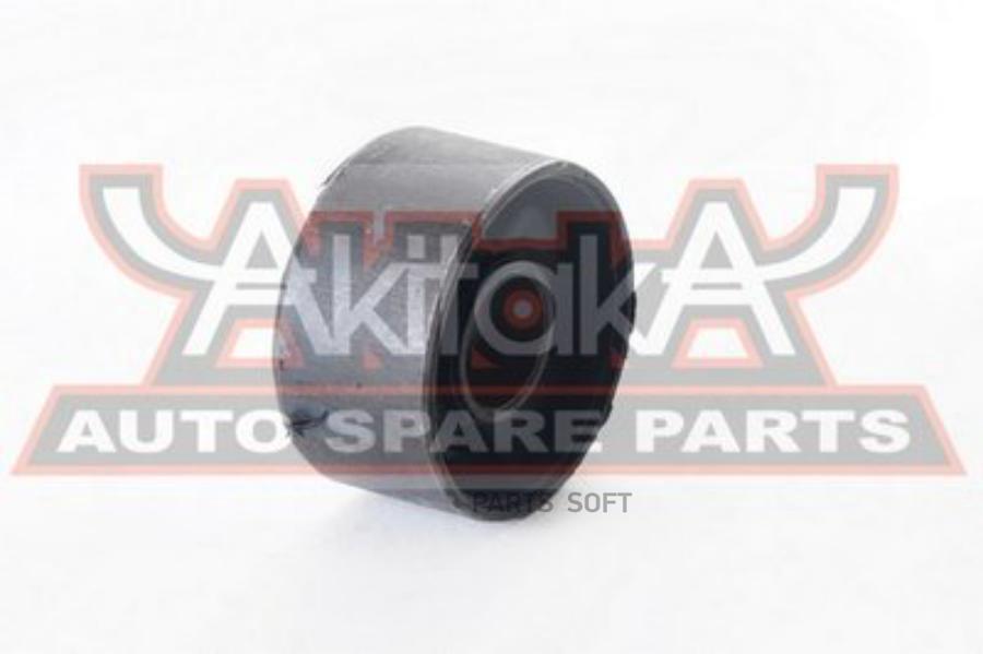 Сайлентблок AKITAKA 0201-275 (NAB-275)