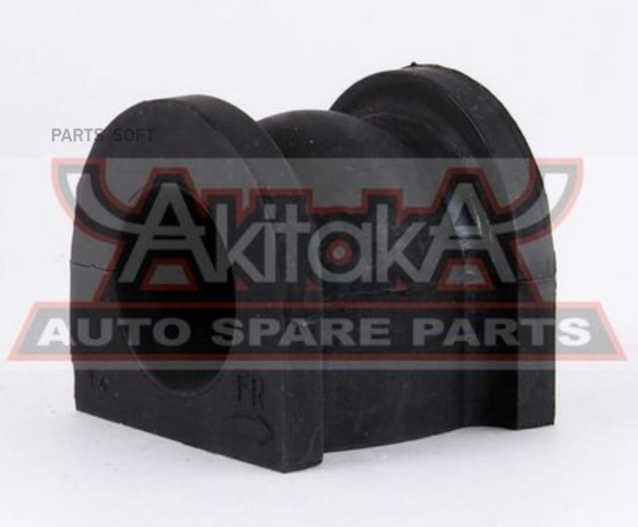 Втулка AKITAKA 0307-CL7F (HSB-CL7F, 51306-SEA-E02)