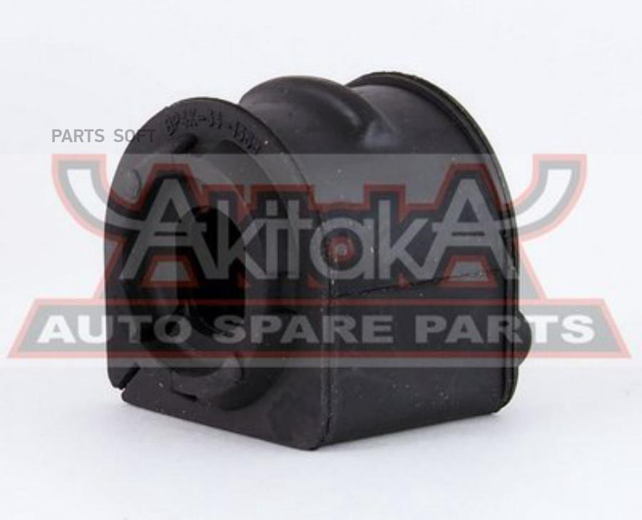 Втулка переднего стабилизатора AKITAKA 0507-MZ3F (MZSB-MZ3F, 825-D21M, JDD21MZ3F, BL25019)