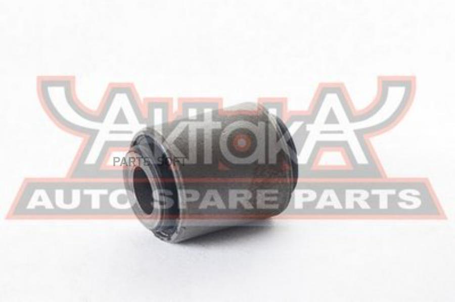 Сайлентблок AKITAKA 0201-C23RR