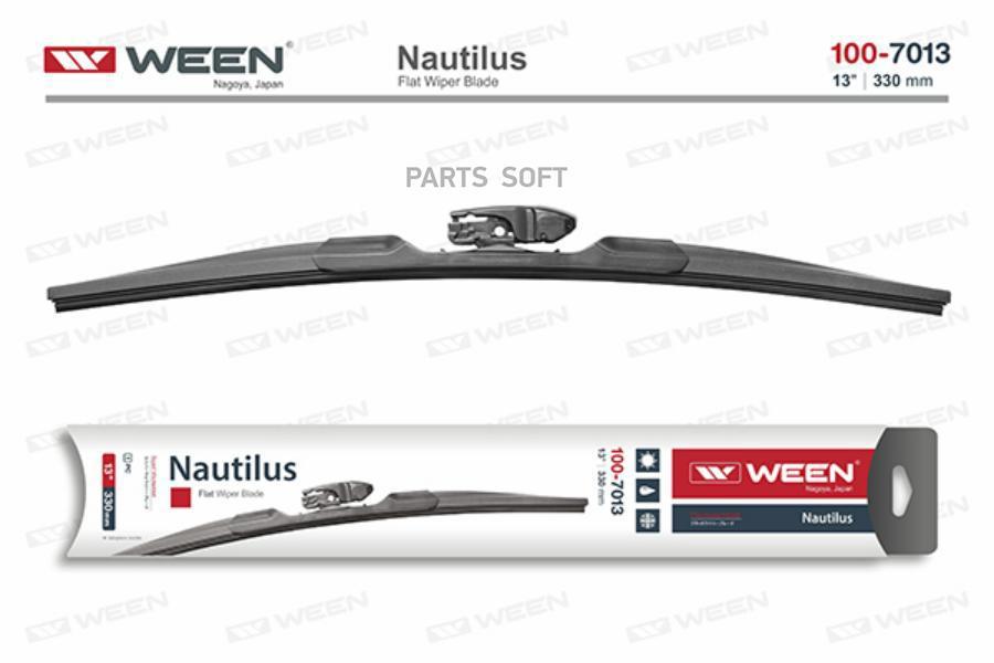 Щетка стеклоочистителя бескаркасная Nautilus