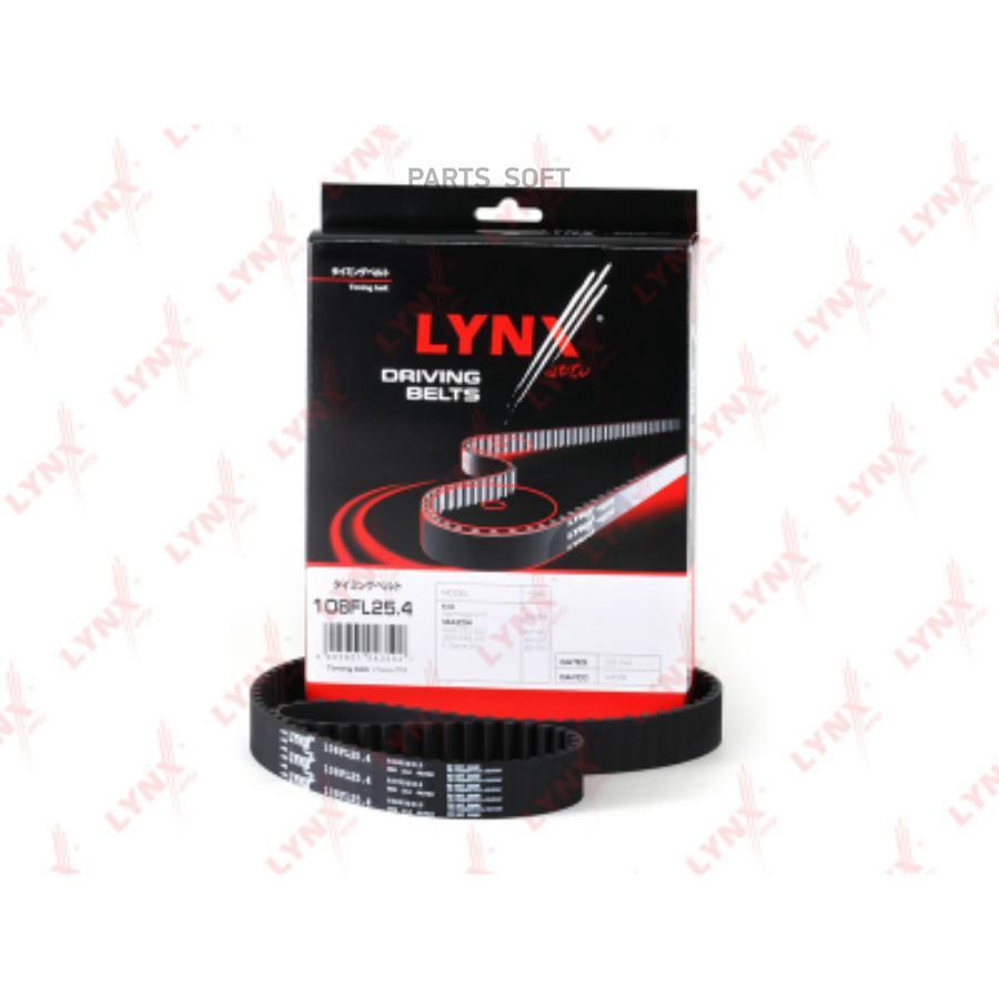 Ремень ГРМ LYNX  108FL25.4 (5317XS 94398)