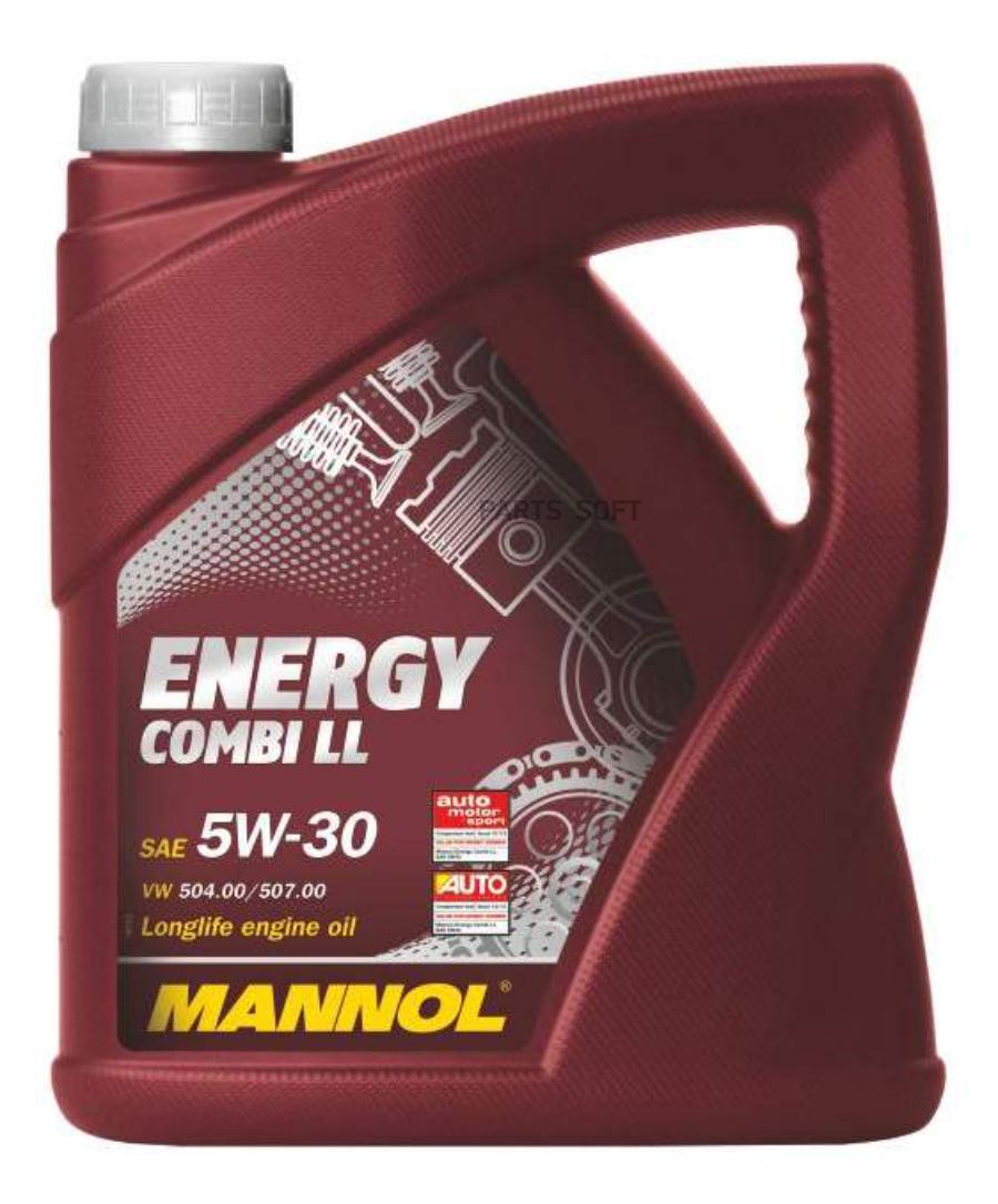 Масло моторное синтетическое Energy Combi LL 5W-30, 4л