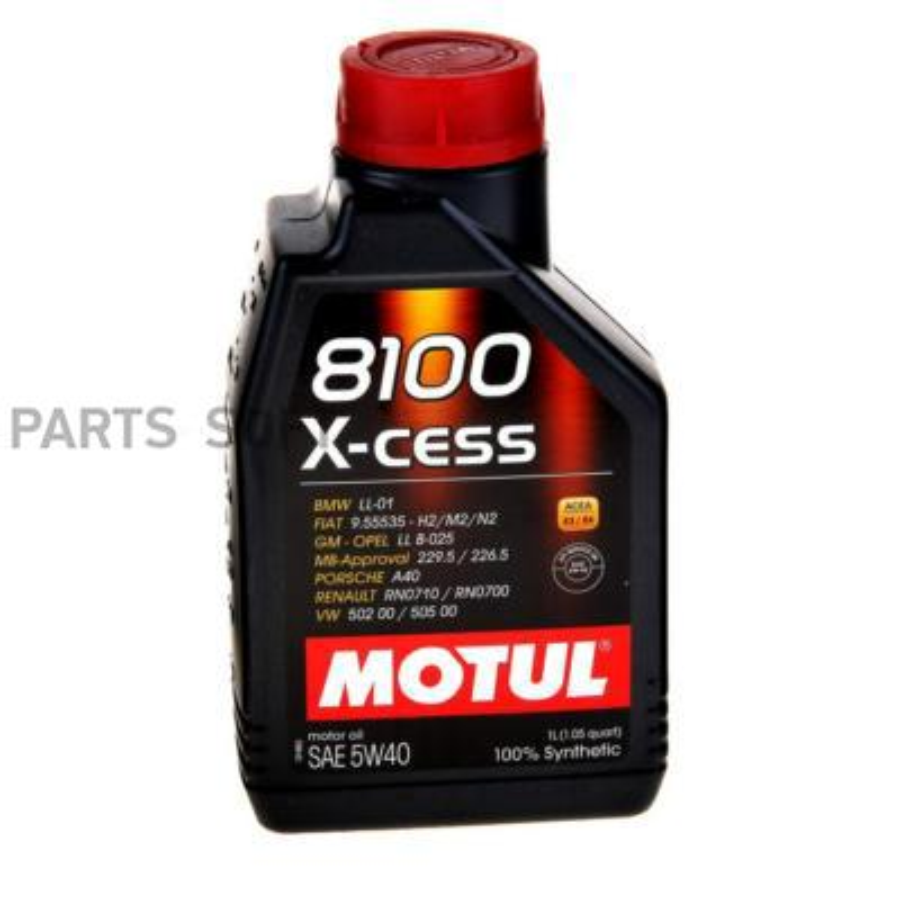 MOTUL 5W40 8100 X-cess GEN2 , 1л 109774