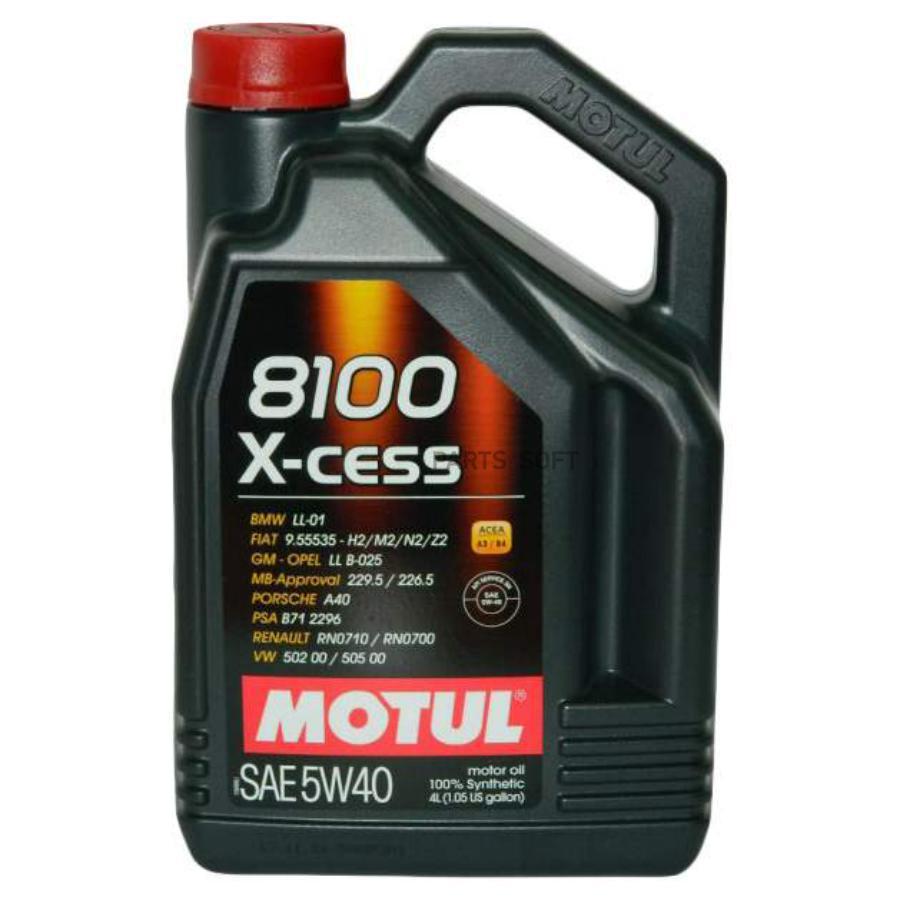 MOTUL 5W40 8100 X-cess , 4л 104256