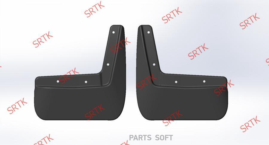 Брызговики резиновые для Toyota Corolla (2013-) Передние