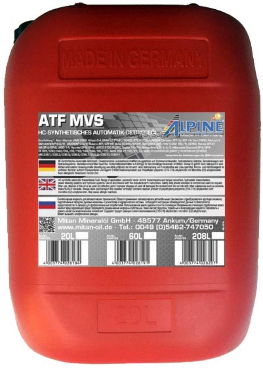 Купить трансмиссионные масла и ГУР в Алматы онлайн