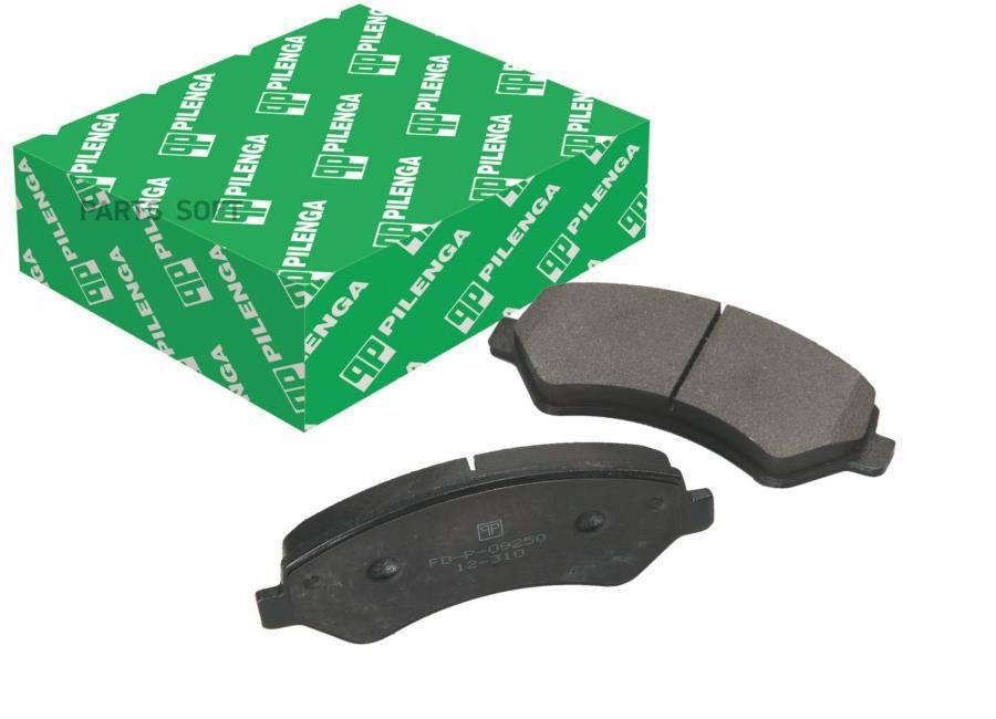 Колодки тормозные дисковые передние, усиленные, с датчиком, Pilenga