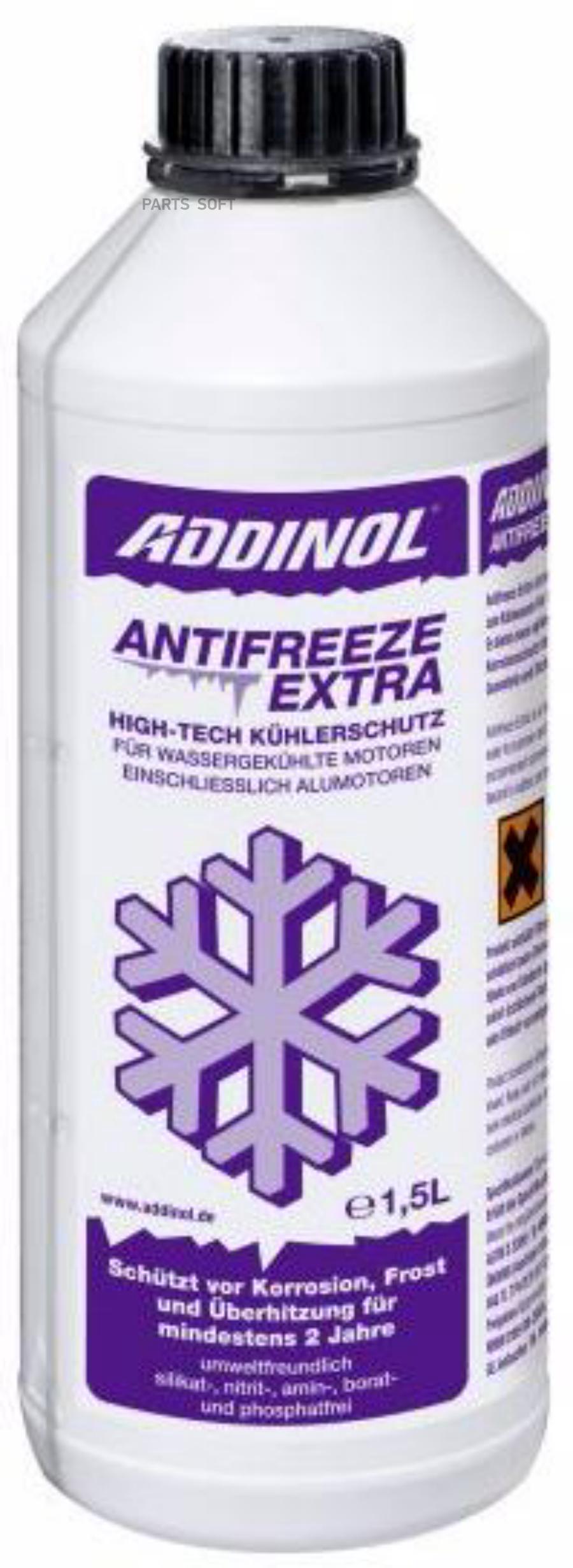 Антифриз-концентрат Antifreeze Extra, 1,5л