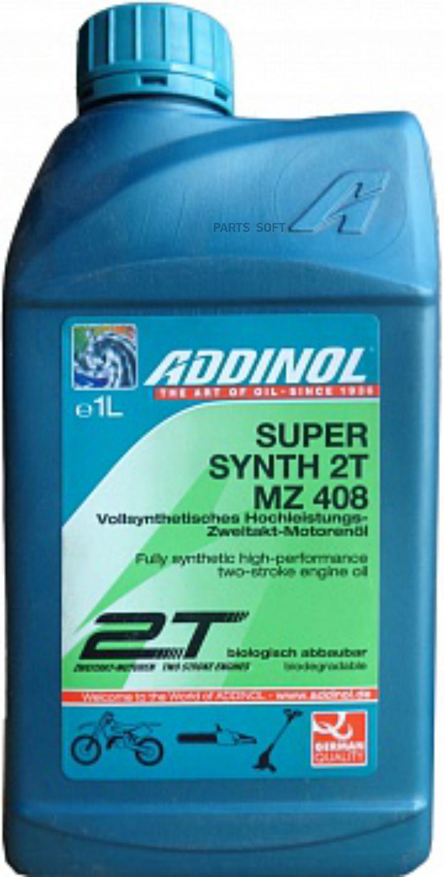 Масло моторное синтетическое Super Synth 2T MZ 408, 1л