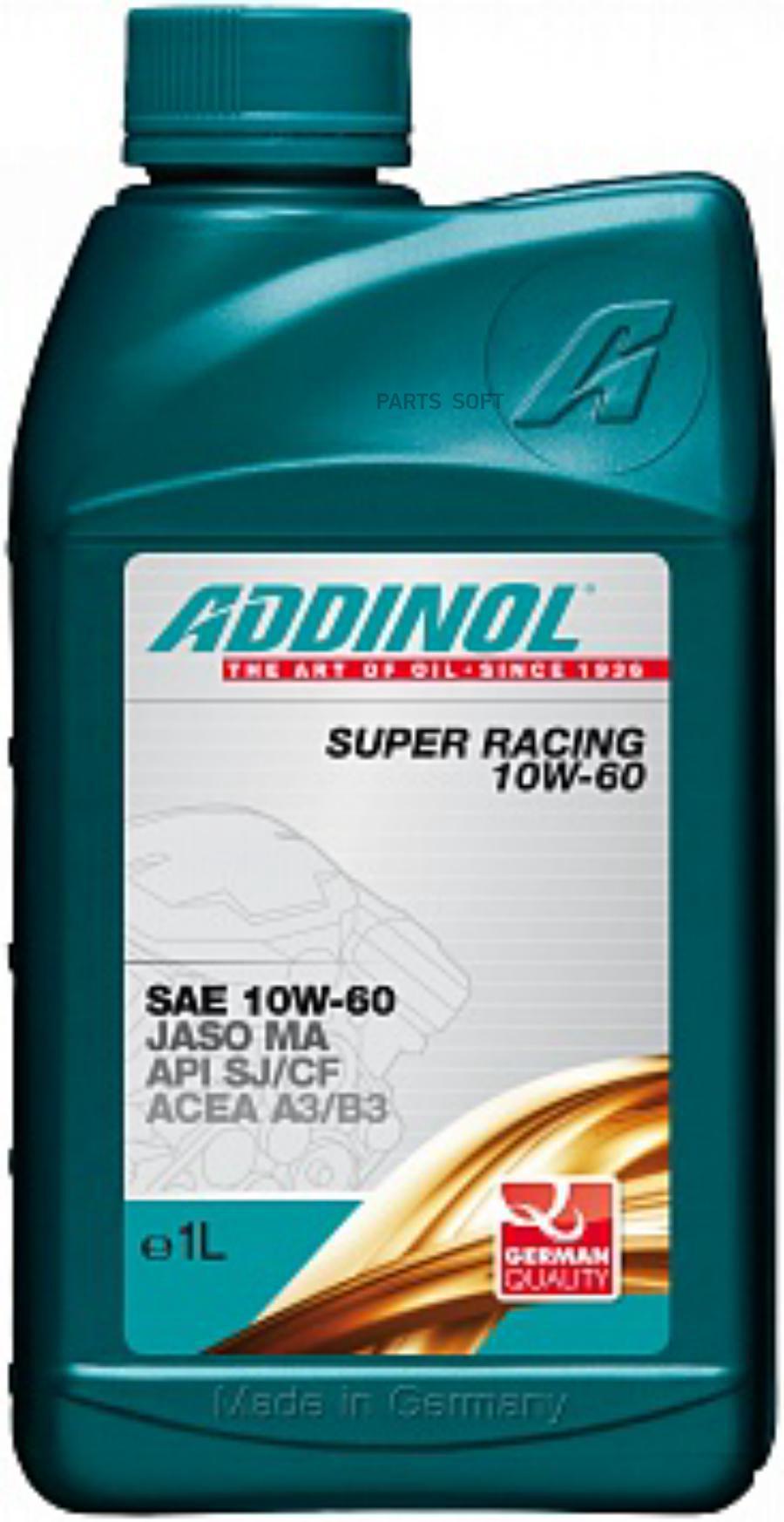Масло моторное синтетическое Super Racing 10W-60, 1л