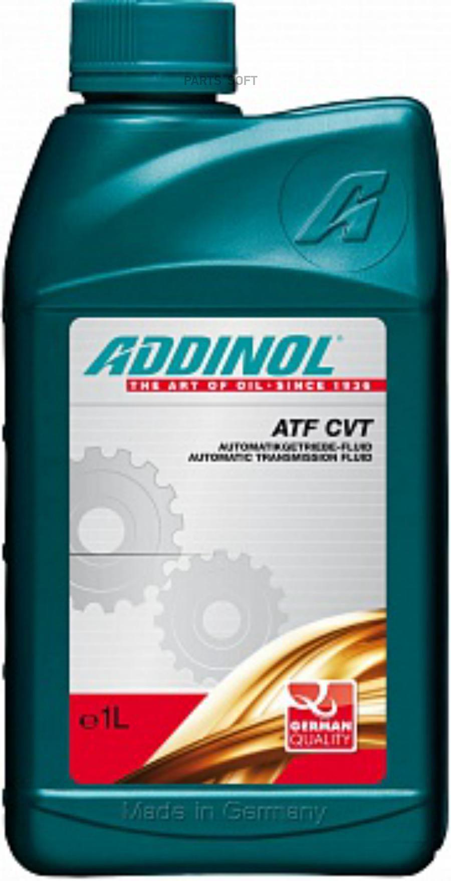 Масло трансмиссионное синтетическое ATF CVT, 1л