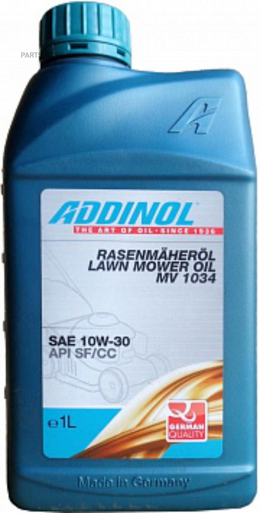 Масло моторное минеральное Rasenmaherol MV 1034 10W-30, 1л
