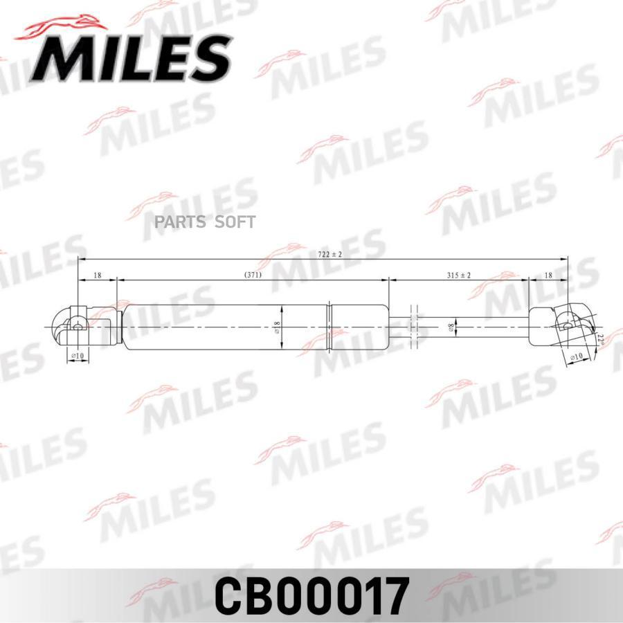 Амортизатор капота AUDI A6/ALLROAD 97-05