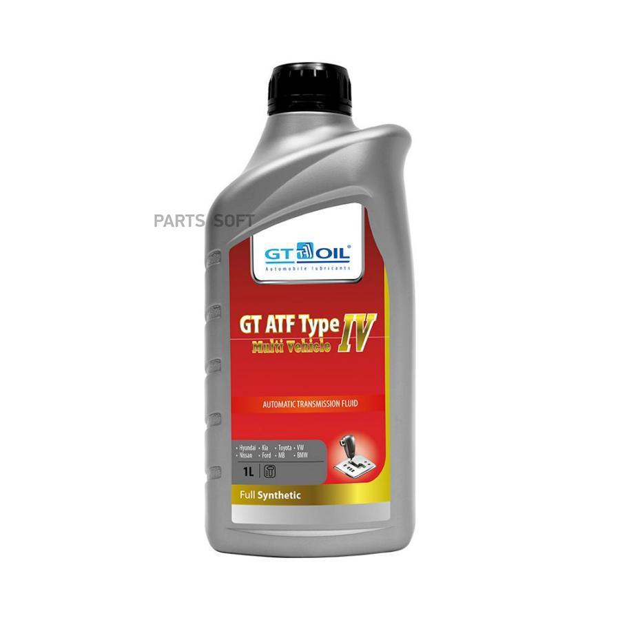 Масло трансмиссионное синтетическое GT ATF Type IV Multi Vehicle, 1л